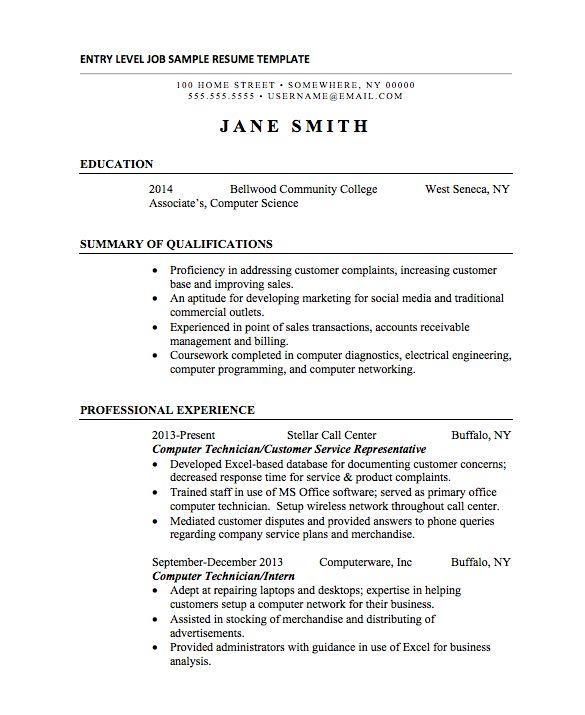 College Internship Resume Template Internship Resume Example