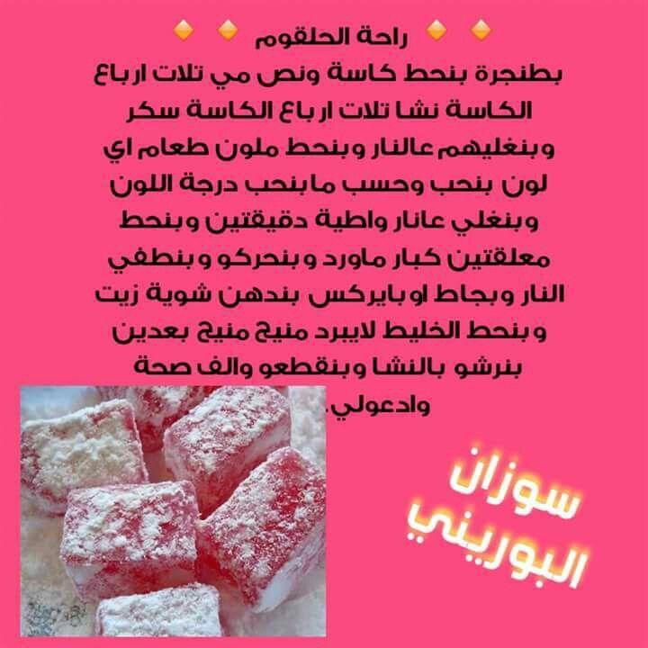 موس الجالاكسي Desserts Sweet Food