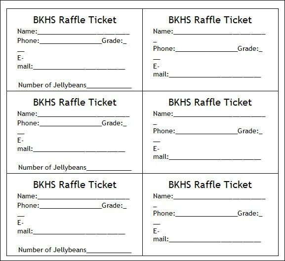 Ticket Templates For Word Event Ticket Template Templates For - numbered tickets template
