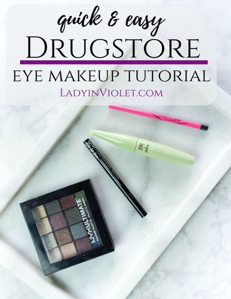 quick and easy drugstore Eye Makeup Tutorial | Houston Beauty Blogger Lady in Violet #makeup #howto #drugstorebeautyproducts
