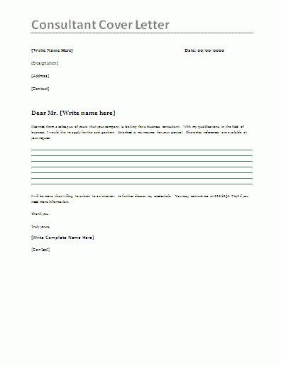 Wine Consultant Cover Letter Env1198748resumecloud