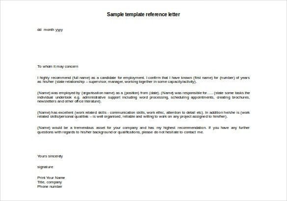 Template For A Reference Letter Reference Letter Template 37 Free - format for letter of reference