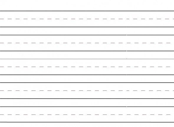 lined writing paper printable | resume-template.paasprovider.com