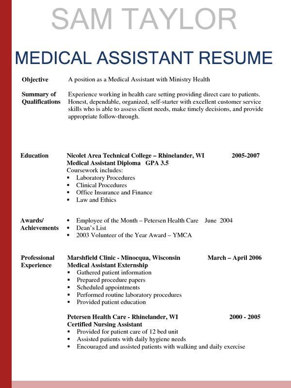 objective for certified nursing assistant resume cna resumes 8