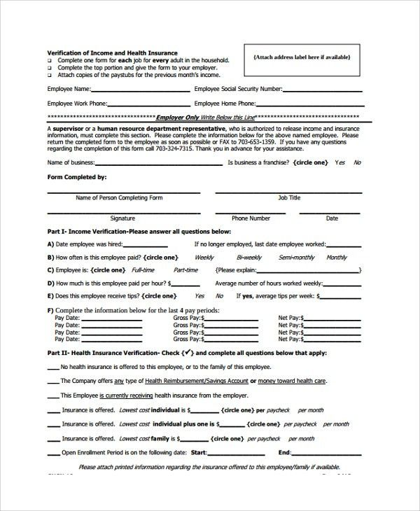 Free Employment Verification Form Template Employment - income verification form