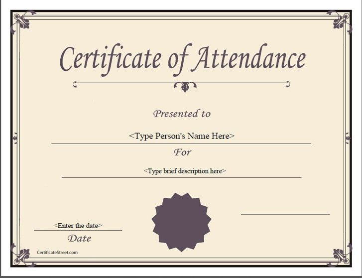 Attendance Certificates Printable Perfect Attendance Award - printable certificate of attendance