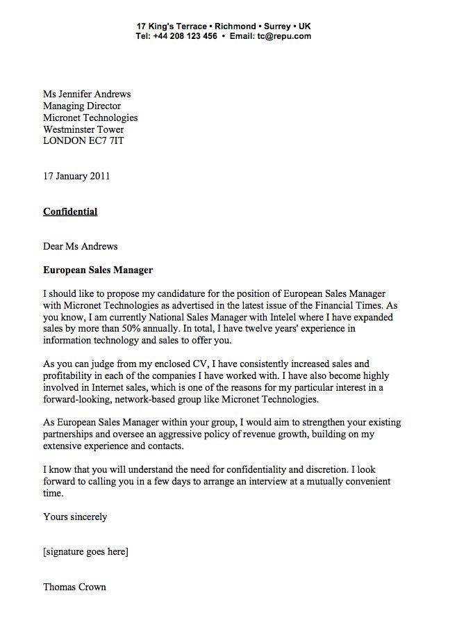Cover Letter Sales Job Salesperson Marketing Cover Letters Resume - sample cover letter for sales job