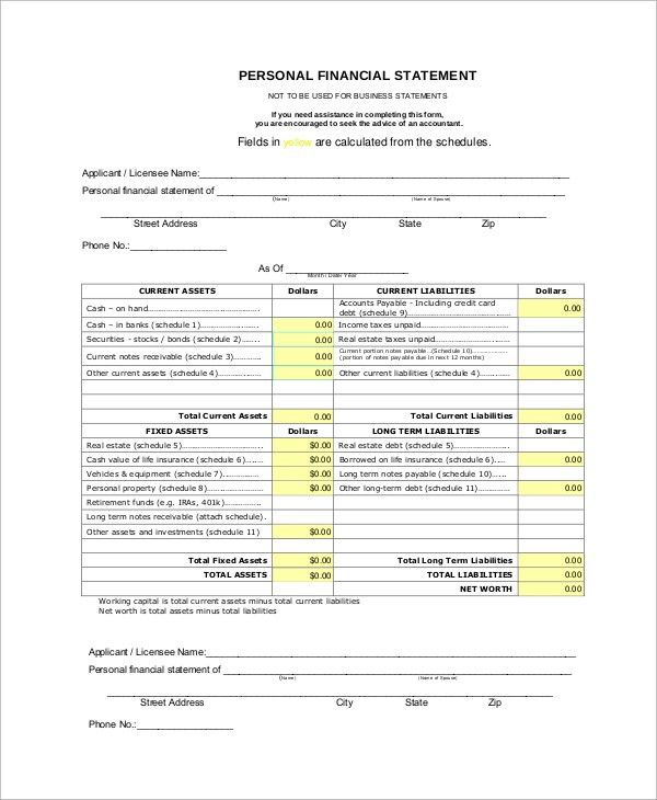 Personal Financial Statement Form personal financial statement - sample personal financial statement