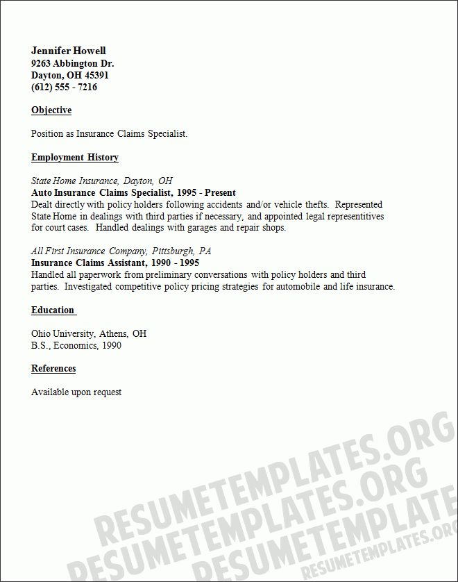 claims specialist sample resume node2004-resume-template