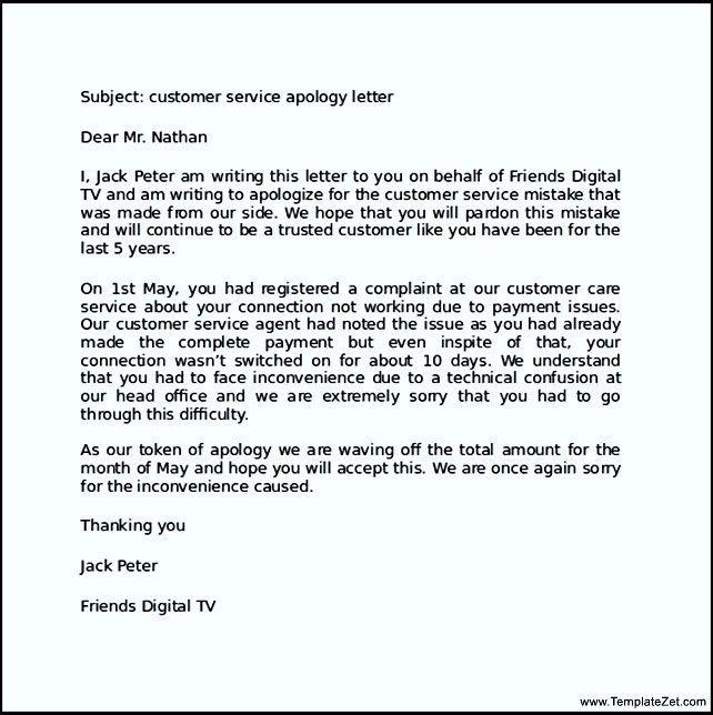customer service apology letter