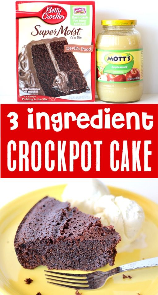 Crockpot Chocolate Cake Recipes Easy Devil's Food Dessert! {Just 3 Ingredients}