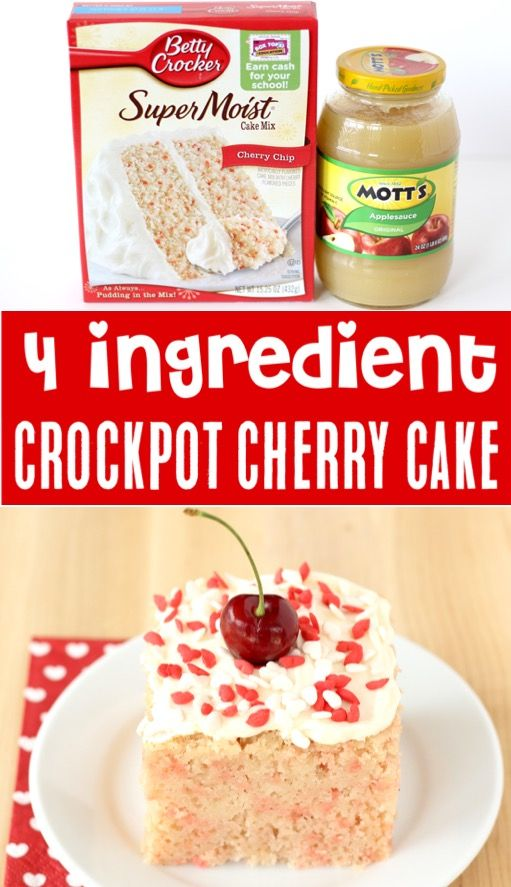 Crockpot Desserts with Cake Mixes Recipes - Easy 4 Ingredients Cherry Chip Cake Recipe!