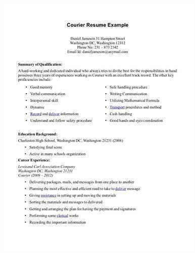 mail carrier resume