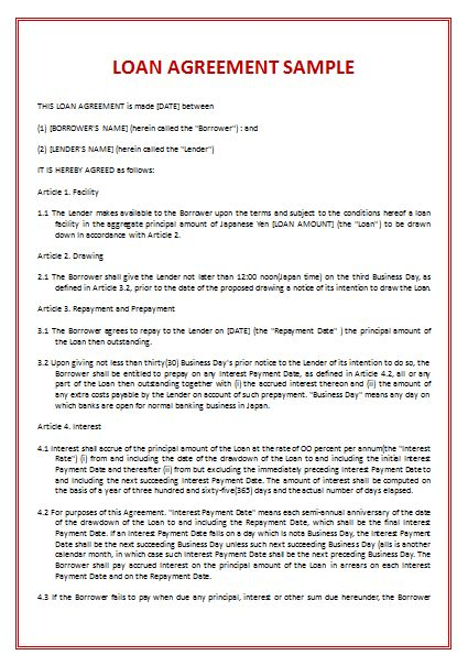 Printable Loan Agreement Form basic loan agreement template free - free car loan agreement form
