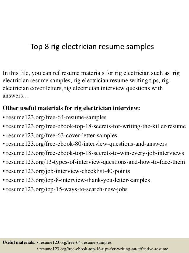 oil rig electricians offshore electrician job oil rig rig oil rig nurse cover letter - Oil Rig Nurse Sample Resume