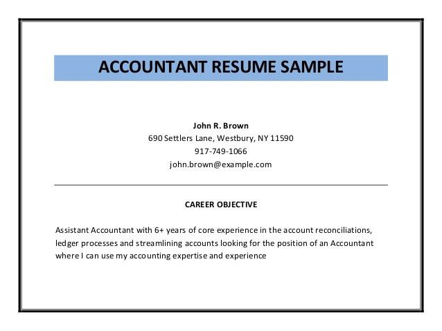 Sample Accounting Resume Objective Property Accountant Resume - senior accountant resume sample