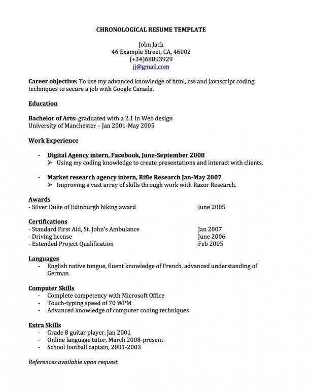 sample inside sales resume