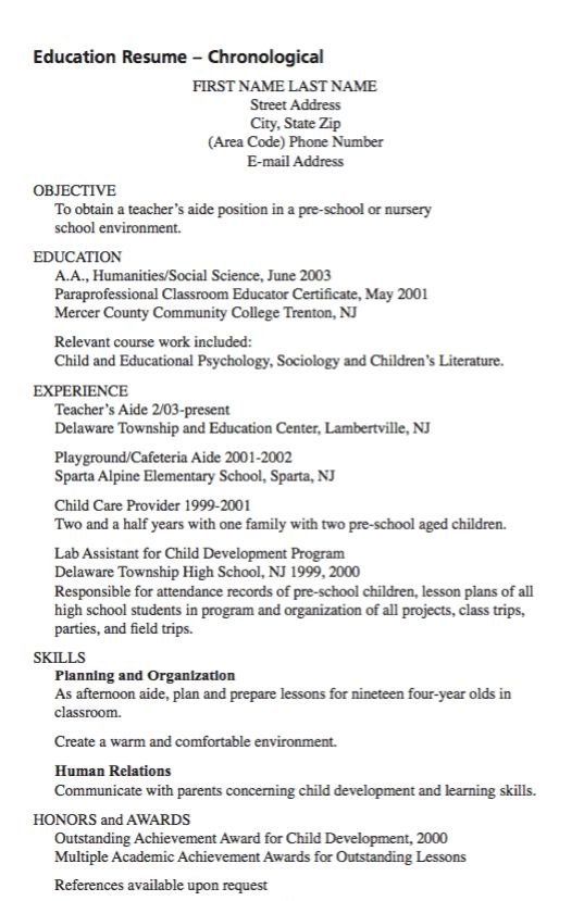 Example Resume for Teacher Aide Dadaji