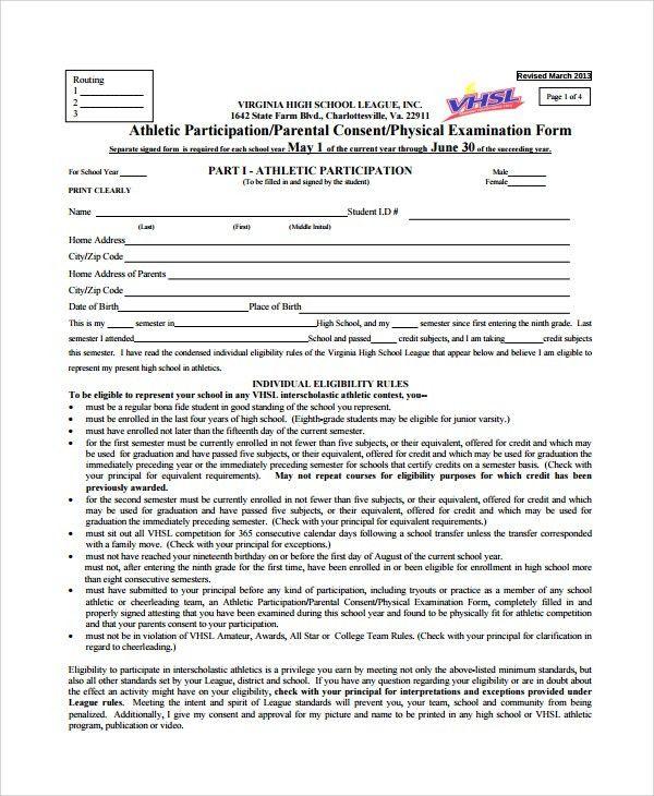 printable annual physical exam form