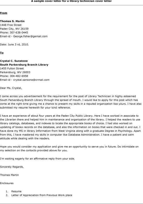 Reference Librarian Cover Letter Resumes Library Resume  Library Assistant Cover Letter