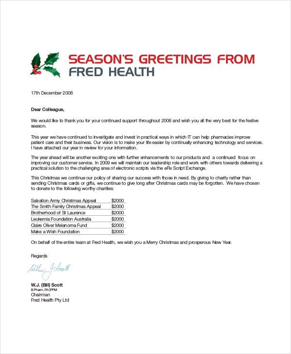 Christmas Letter Template Free Best 25 Christmas Letter Template - christmas letterhead templates word