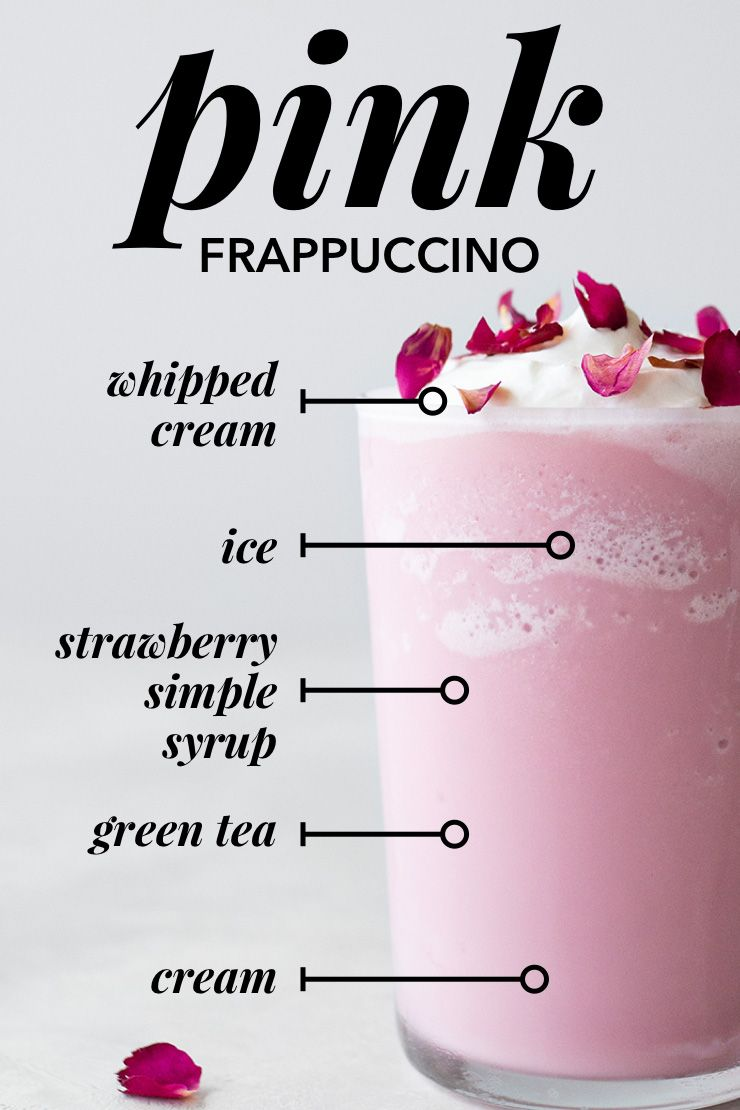 Valentine's Pink Frappuccino