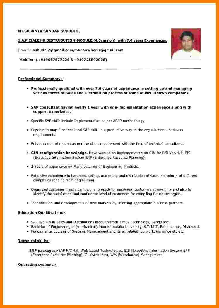 Resume Format 2017 India Best 25 Latest Resume Format Ideas On - legal resume format
