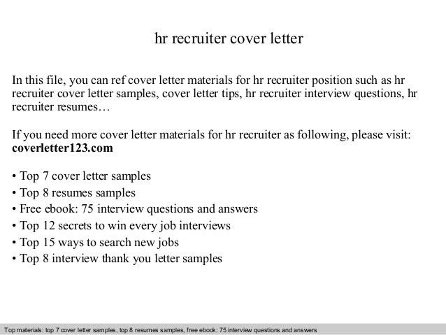 Cover letter to recruiter sample cover letter sample cover letter for recruiter position spiritdancerdesigns Image collections