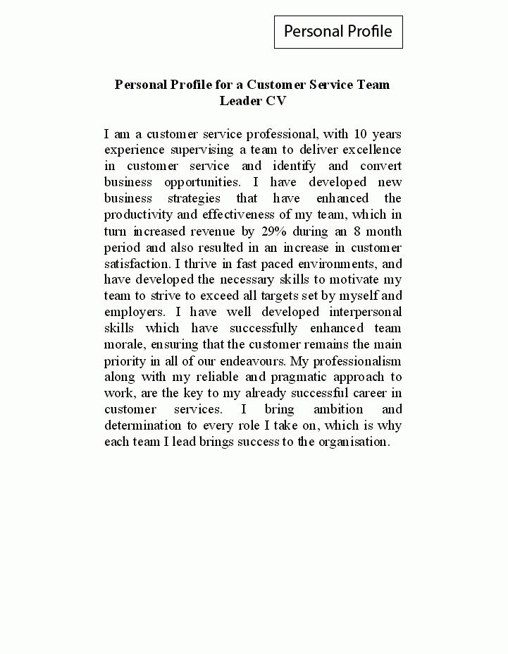 How To Write A Personal Profile For A Resume Personal Profile