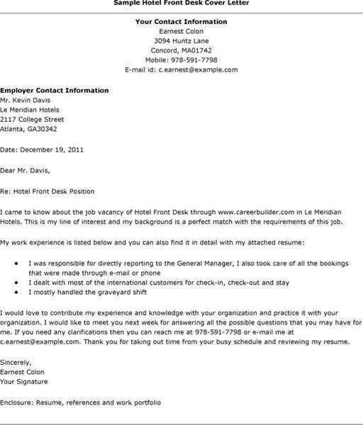 County Extension Agent Cover Letter - sarahepps - - County Extension Agent Sample Resume