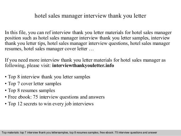... Hospitality Coordinator Cover Letter Node494 Cvresumecloud   Hospitality  Coordinator Cover Letter ...