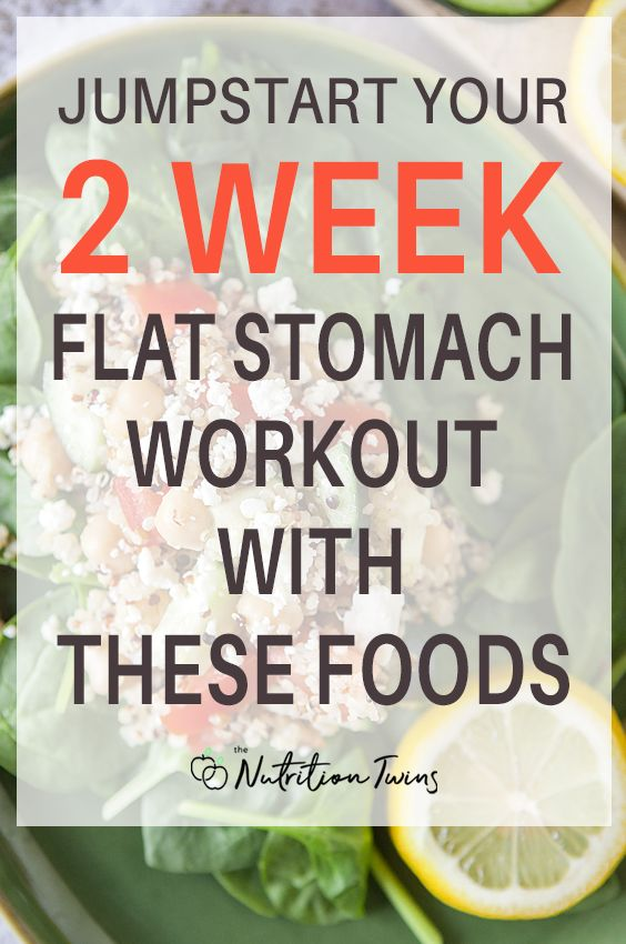Jumpstart Your 2 Week Flat Stomach Workout with These Foods | These foods are perfect for a flat belly diet | Feel great, lose weight, get healthy with these delicious foods, find out why they work | For MORE RECIPES, fitness & nutrition tips please SIGN UP for our FREE NEWSLETTER www.NutritionTwins.com