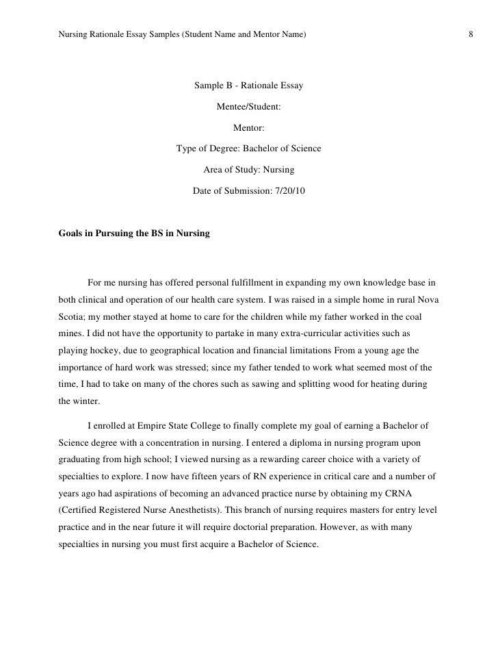 Rationale Essay Essay Park Rosa Resume Cover Letter No Job