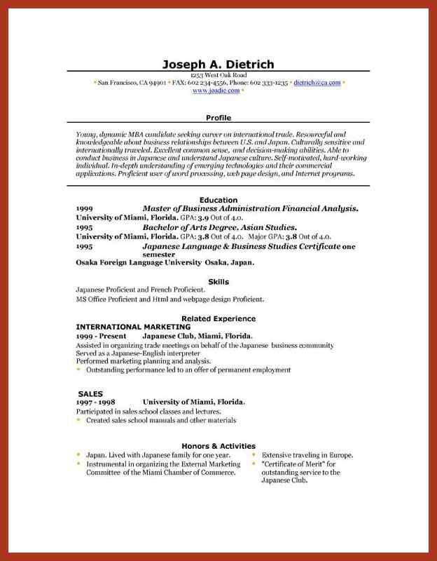 follow up on resume