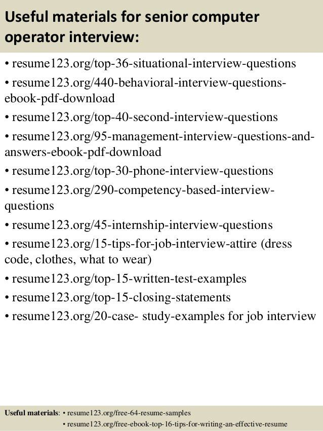 ... Computer Operator Cover Letter Computer Operator Cover Letter   Computer  Operator Resume Format ...