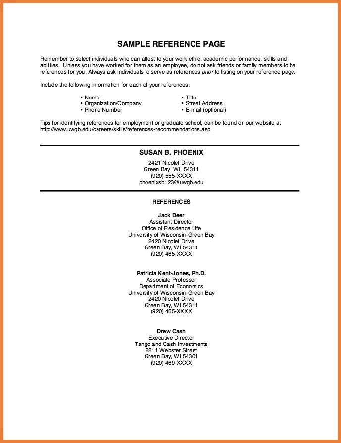 resume sample with references