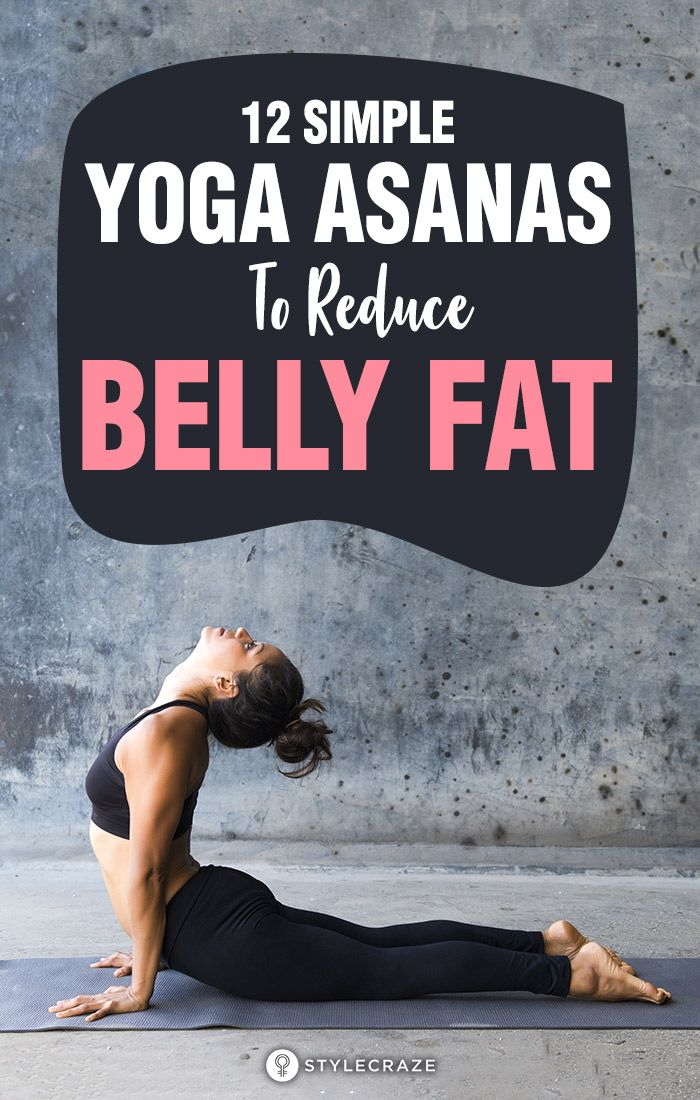 12 Simple Yoga Asanas To Reduce Belly Fat: Proper diet, combined with a good fitness routine, can definitely help you reduce belly fat to a large extent. Yoga not only helps decrease abdominal fat, but also allows you to control your body and mind like never before! #yoga #bellyfat #fitness #health #yogaposes