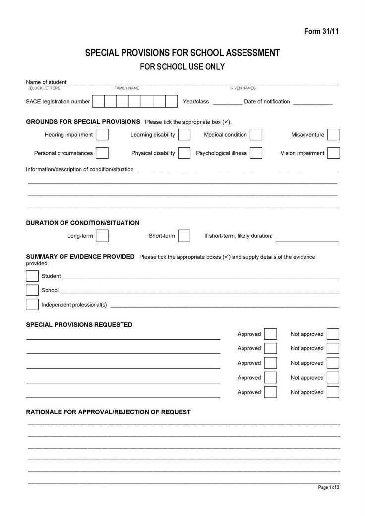 Format Of Admission Form school forms templates education world - hospital admission form template