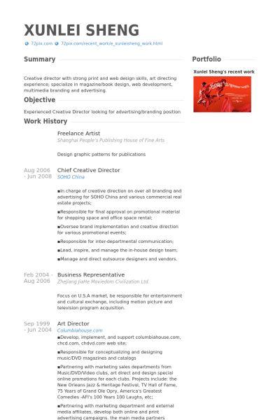 Art Resume Template Artist Resume Sample Writing Guide Resume - art resume template