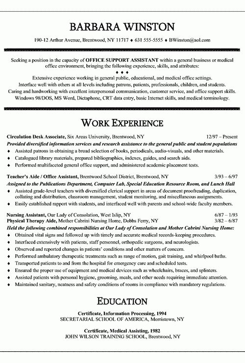 Medical Office Administration Resume Example - Examples of Resumes - resume samples for office jobs