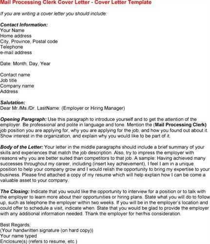 Pse Mail Processing Clerk Cover Letter Under Fontanacountryinn Com