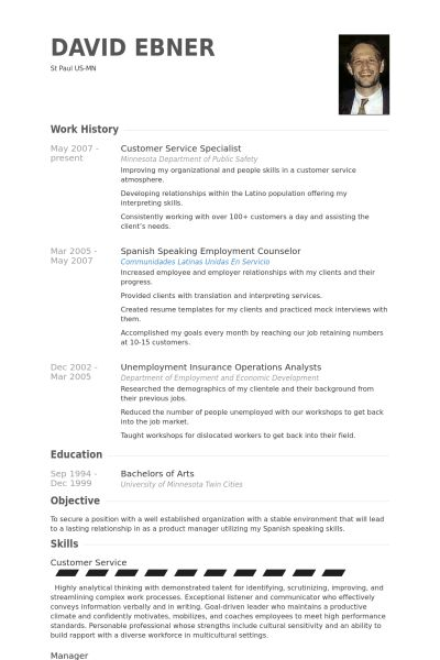 Apple Resume Example - Examples of Resumes - Resume For Apple