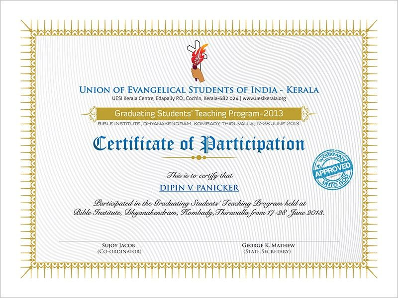 Design Of Certificate Of Participation Free Certificate Templates - certificate of participation free template