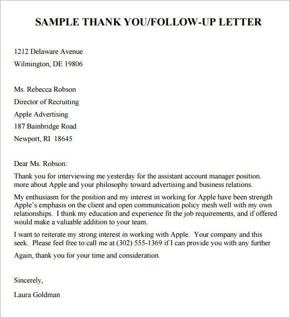 follow up letter after sending resume samples