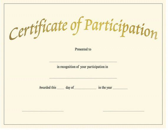 Sample Certificate Of Participation Free Certificate Of - printable certificate of attendance