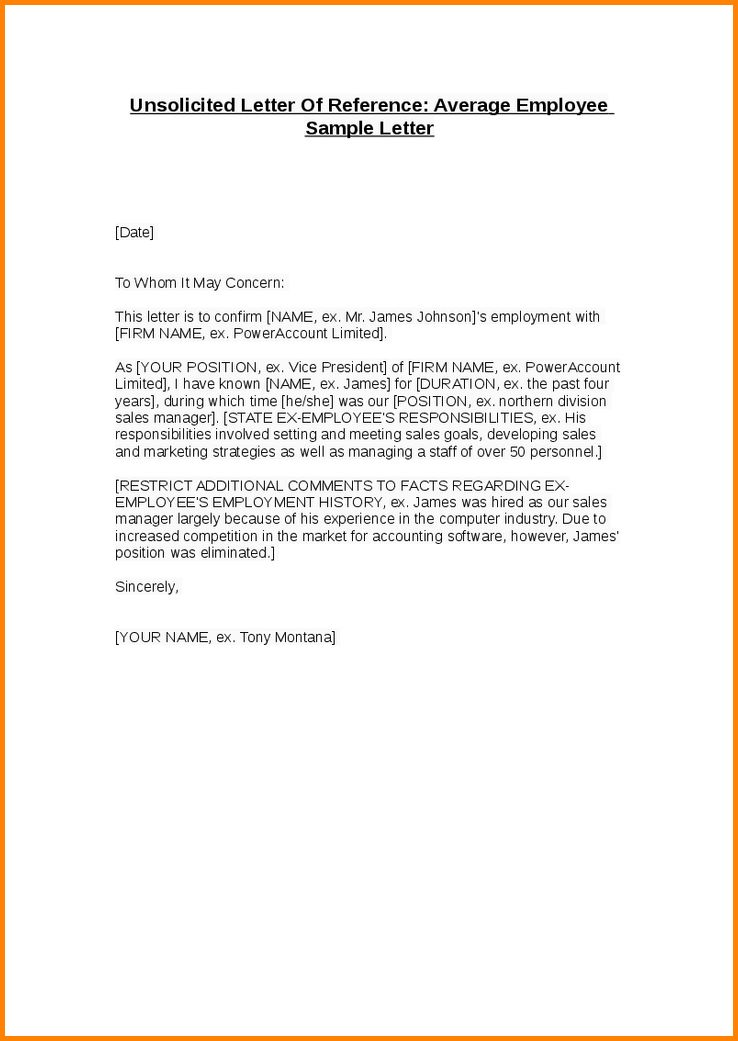How To Write A Employee Reference Letter Best 25 Employee - employment reference letter sample