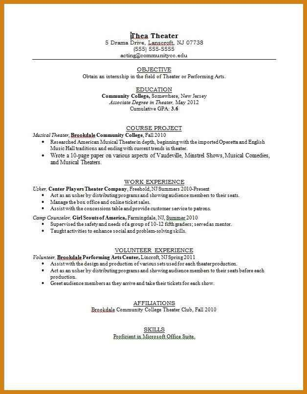 music resume template music resume sample resume genius music musical theatre resume template - Musical Theatre Resume Template