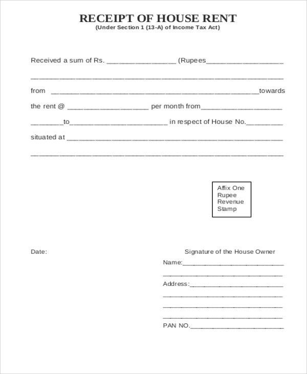 house rent receipt format india income tax