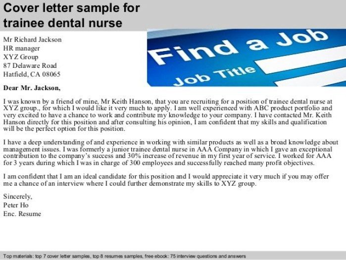... Junior Trader Cover Letter Junior Trader Cover Letter Sample   Oil  Trader Cover Letter ...