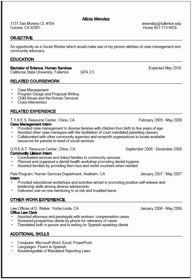 human services resume objective hitecauto - social worker resume objective
